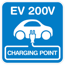 EV outlet is available.